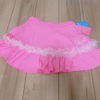 ロニィ(RONI)の新品♡RONI フリルスカート(スカート)