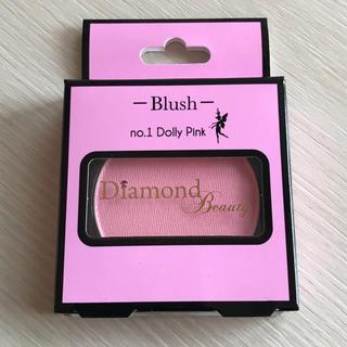 ダイヤモンドビューティー(Diamond Beauty)の【新品未開封】ダイヤモンドビューティー💎✨ブラッシュ No.1 🌸(チーク)