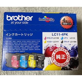 ブラザー(brother)のbrother インクカートリッジ⭐︎純正(OA機器)