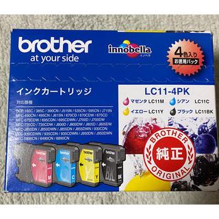 ブラザー(brother)のbrother インクカートリッジ 開封品(OA機器)
