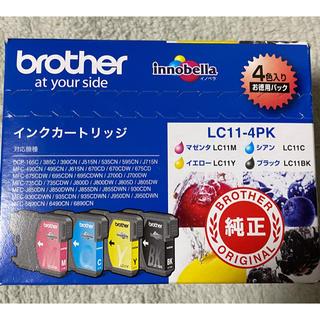 ブラザー(brother)のbrother 純正 インクカートリッジ☆(OA機器)
