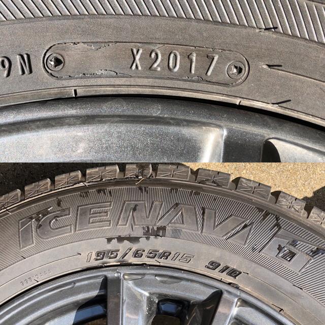 Goodyear(グッドイヤー)のスタットレスタイヤ 国産 バリ山 15インチ ホイール 自動車/バイクの自動車(タイヤ・ホイールセット)の商品写真