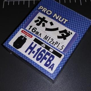 ホンダ(ホンダ)のホンダ用12M1.5P16個入り(汎用パーツ)