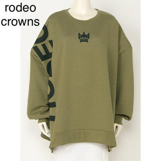RODEO CROWNS - rodeo crowns