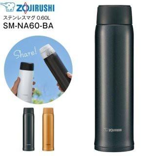 象印 - 象印(ZOJIRUSHI)SM-NA60-BA軽量水筒 マグボトル 直飲み