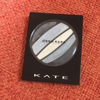 ケイト(KATE)のKATE アイシャドウ 青(アイシャドウ)