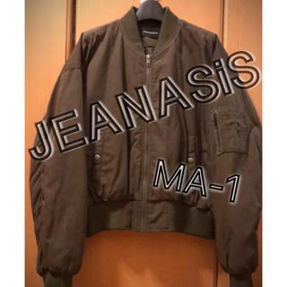 JEANASIS - ‼️美品‼️ジーナシス MA-1 ブルゾン カーキ