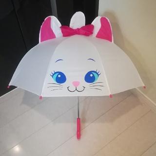 ディズニー(Disney)のMarie マリーちゃん 耳付き傘 47cm(傘)
