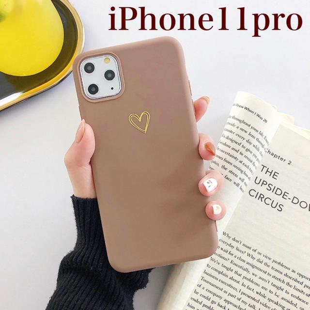 『シャネルiPhone11ProMaxケース,アイフォン11ケースナイキ』