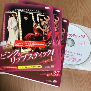 【 DVD】ピンクのリップスティック 全37巻(完)    ☆韓国ドラマ(TVドラマ)