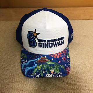 ヨコハマディーエヌエーベイスターズ(横浜DeNAベイスターズ)の横浜DeNAベイスターズ 2020キャンプ帽子キャップ(応援グッズ)