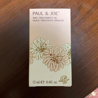 ポールアンドジョー(PAUL & JOE)のポール&ジョー ネイル トリートメント オイル(ネイルケア)