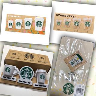 スターバックスコーヒー(Starbucks Coffee)のスターバックス  (その他)