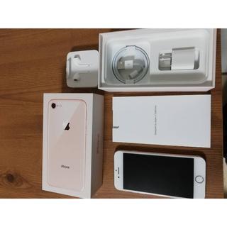 アイフォーン(iPhone)のiPhone8 64GB Gold ゴールド ☆新品未使用品 送料無料☆(スマートフォン本体)