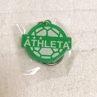 アスレタ(ATHLETA)の非売品 アスレタ キーホルダー(記念品/関連グッズ)