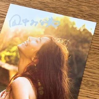 タカラジマシャ(宝島社)の田中みな実 写真集 ポストカード(女性タレント)