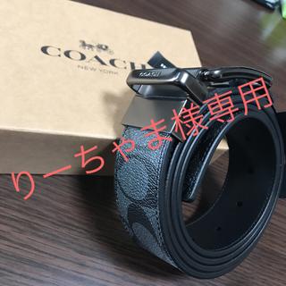COACH - 【本日限定特価】COACHコーチ・リバーシブルベルト(ギフト用箱付き)