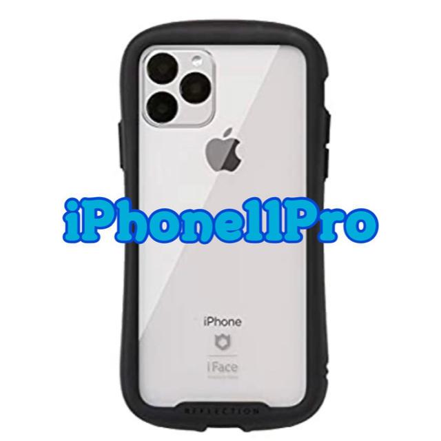 シャネルiPhone11Proケースおしゃれ,おしゃれiphonexrケース安い 通販中