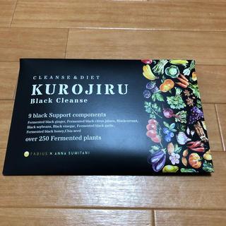 FABIUS - 黒汁 KUROJIRU 30包