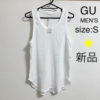 ジーユー(GU)の【新品・試着のみ】GU ワッフル ロング タンクトップ メンズ Sサイズ(タンクトップ)