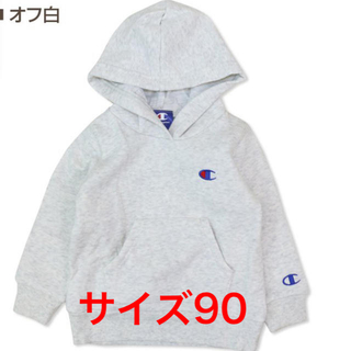 Champion - Champion 裏起毛 パーカー(オフホワイト) サイズ90