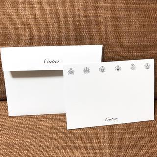 カルティエ(Cartier)のカルティエ メッセージカード&封筒(2セット)(カード/レター/ラッピング)