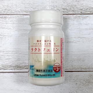 ライオン(LION)の【新品】ラクトフェリン(ダイエット食品)