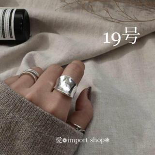アメリヴィンテージ(Ameri VINTAGE)のワイドリング / 艶やか鏡面仕上げ / 刻印入(リング(指輪))