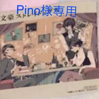カドカワショテン(角川書店)の文豪ストレイドッグス (その他)