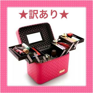 【新品・訳あり】メイクボックス 化粧箱 化粧ボックス 小物入れ 収納(メイクボックス)
