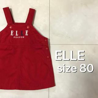 ELLE - ELLE レッド ジャンパースカート 80