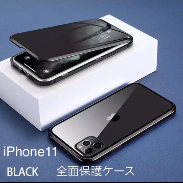 日本最大級エルメスiPhone11ケースおしゃれ,ミュウミュウアイフォン11ProMaxケースおしゃれ