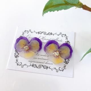 ビオラ シンプル ワンポイント ピアス イヤリング 紫黄(ピアス)