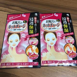 コバヤシセイヤク(小林製薬)のお風呂でホットチャージ フェイスパック 2枚セット(パック/フェイスマスク)