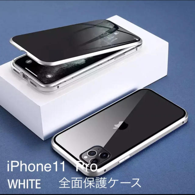 IPhone11ケースchanel,iphone11promaxケースディズニー 通販中