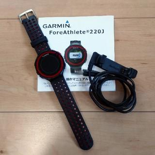 ガーミン(GARMIN)のガーミン ForeAthlete® 220J  (トレーニング用品)