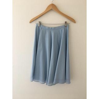 トゥモローランド(TOMORROWLAND)のballsey ボールジー  スカート /36 水色(ひざ丈スカート)
