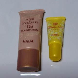 ハーバー(HABA)のHABA リップグロス&デコルテ(リップケア/リップクリーム)