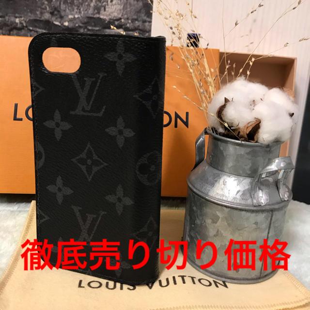 Gucci iPhone 11 ProMax ケース おしゃれ / おしゃれ iphone7plus ケース 三つ折