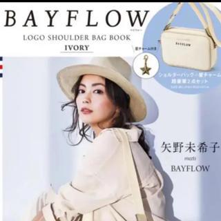ベイフロー(BAYFLOW)のベイフロー限定ロゴショルダーバッグ(ショルダーバッグ)