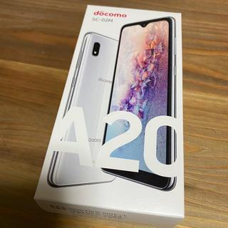 ギャラクシー(Galaxy)のGalaxy A20(新品・未使用)値下げ済(スマートフォン本体)
