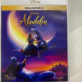 アナトユキノジョオウ(アナと雪の女王)のアラジン MovieNEX Blu-ray(外国映画)