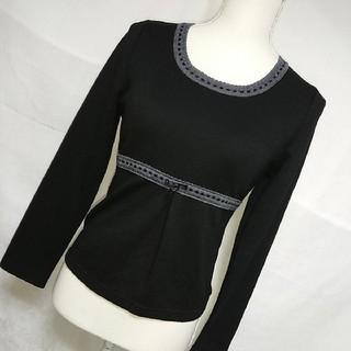 クレージュ(Courreges)の極美品 クレージュ フェミニンなニットの長袖カットソー セーター 黒 サイズ38(ニット/セーター)
