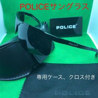 ポリス(POLICE)のPOLICEサングラス ポリス  偏光レンズ スポーツサングラス 高級サングラス(サングラス/メガネ)