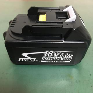 マキタ(Makita)のサムスン製 互換バッテリー(バッテリー/充電器)
