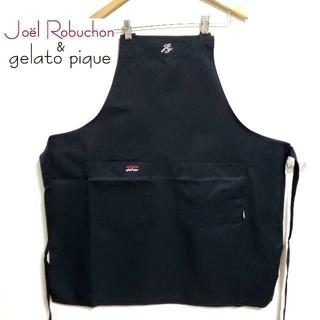 gelato pique - Joel Robuchon&gelato pique エプロン 黒