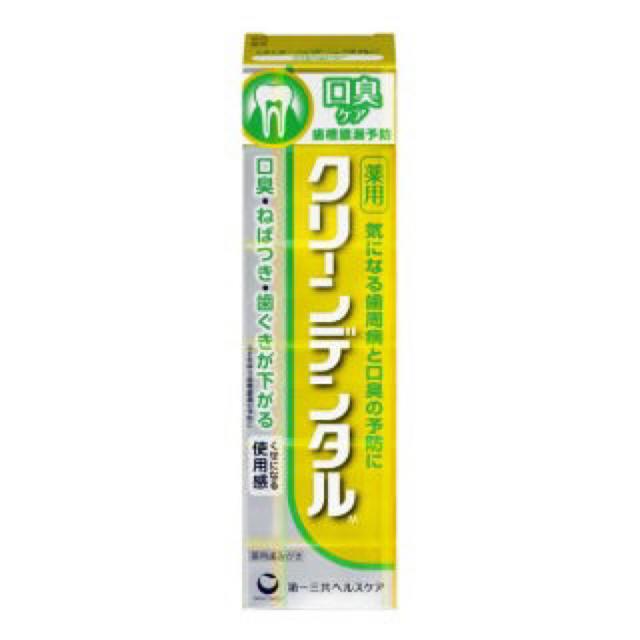 第一三共ヘルスケア(ダイイチサンキョウヘルスケア)のクリーンデンタル M 口臭ケア(黄色)6点 (100g) 歯磨き粉 コスメ/美容のオーラルケア(歯磨き粉)の商品写真