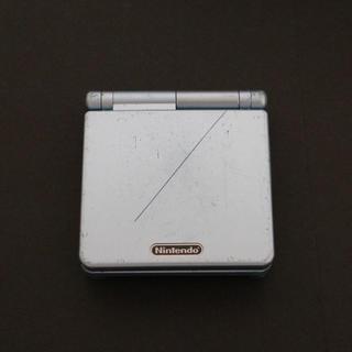 ゲームボーイアドバンス(ゲームボーイアドバンス)のゲームボーイアドバンスSP パールブルー #1(携帯用ゲーム機本体)