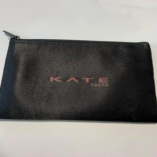 ケイト(KATE)のKATE  ノベルティ(ポーチ)
