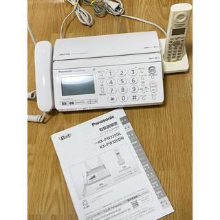 パナソニック(Panasonic)の電話&ファックス機☆Panasonicおたっくす(電話台/ファックス台)